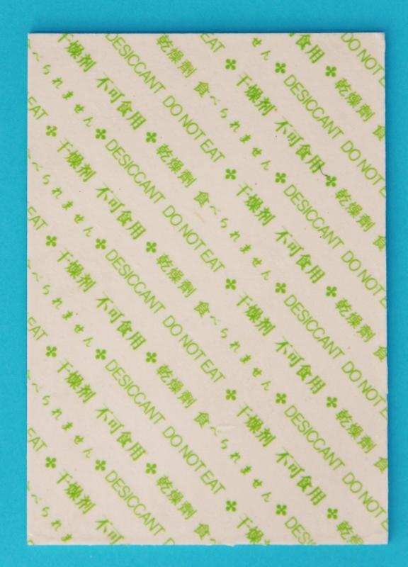 Trockenmittel-Sheet A 8