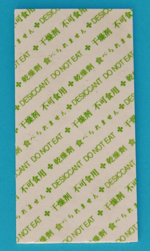 Trockenmittel-Sheet small