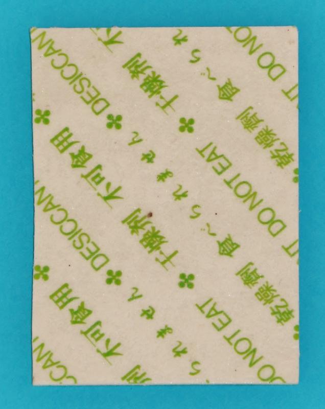 Trockenmittel-Sheet A 9